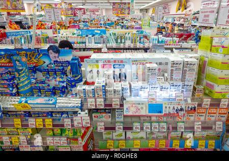 Japanese pharmacy store drugstore chemist shop in Fukuoka Japan - Stock Image