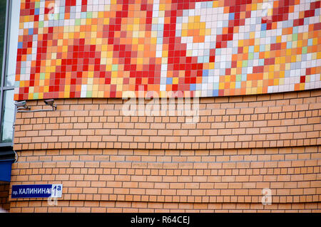 Mosaic tiles on a wall in Gorno-Altai, Altai Republic in the former Soviet Union - Stock Image