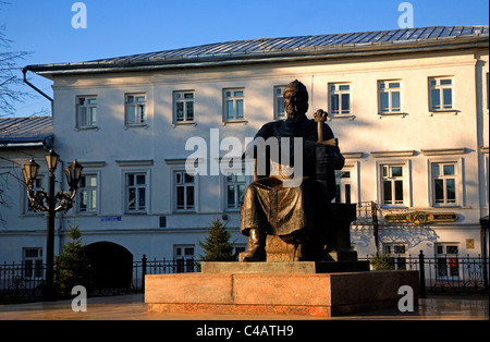 Russia, Golden Ring, Kostroma; Statue to the founder of the City - Stock Image