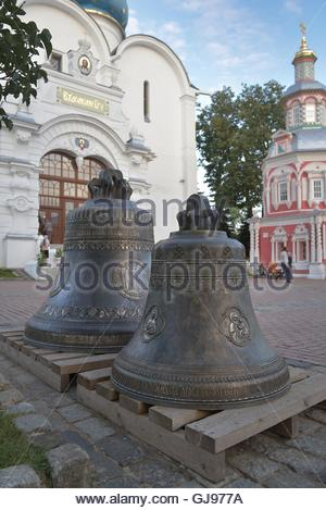 Two bells on the Cathedral square in Holy Trinity St. Sergius Lavra. Sergiyev Posad is included into the Golden - Stock Image