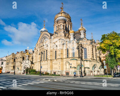 18 September 2018: St Petersburg, Russia - Church of the Assumption of Mary, on the Neva Embankment. - Stock Image