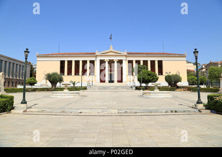 University of Athens, National and Kapodistrian University - Stock Image