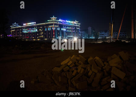 Night Mall - Stock Image