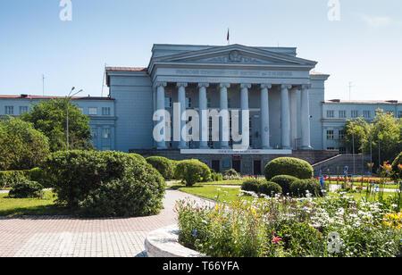Building of university in Yekaterinburg. Main building exterior - Stock Image