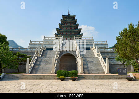Staircase leading to Pagoda near Gyeongbokgung Palace in Seoul, South Korea. - Stock Image