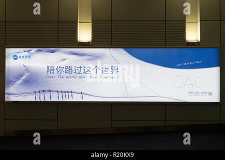 Luminous advertisement for a Dynamic Advertising Channels seen in Guangzhou Baiyun International Airport. - Stock Image