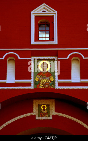 Moscow, Russia; An icon displayed on the Voskresensky Vorota (Resurrection Gate) just upon entering Red Square - Stock Image