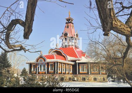 Russian style architecture in Volga Manor, Harbin - Stock Image