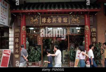 Chinese health clinic - Stock Image