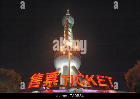 Shanghai, China - November 29,2008: Shanghai Oriental pearl TV tower building scenery. The Oriental pearl TV tower is a famous landmark in Shanghai. - Stock Image