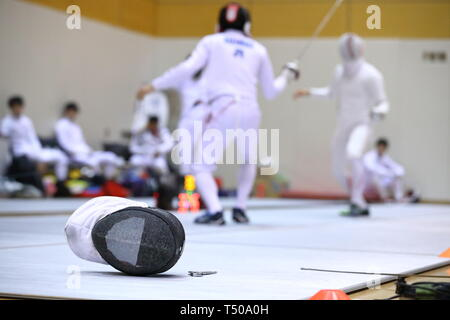 Ajinomoto National Training Center, Tokyo, Japan. 19th Apr, 2019. General view, APRIL 19, 2019 - Fencing : Japan National Team Training Session at Ajinomoto National Training Center, Tokyo, Japan. Credit: Naoki Nishimura/AFLO SPORT/Alamy Live News - Stock Image