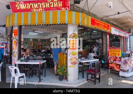 Restaurant Koti, Hua Hin, Thailand - Stock Image