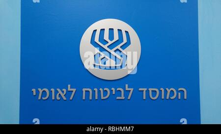 HOLON, ISRAEL. January 6, 2019. A logo and sign of the Bituach Leumi, Israeli national social services and welfare institute in the Holon branch. - Stock Image