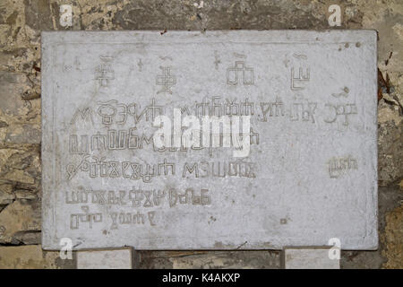 Glagolythic Writing On The Ancient City Wall Of Hum - Stock Image