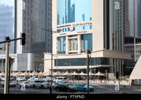 Doha / Qatar – October 8, 2018: The Ministry of Municipality and Environment in the Qatari capital Doha. Credit: Dominic Dudley/Alamy Live News - Stock Image