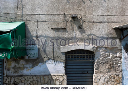 Shopfront Wall - Stock Image