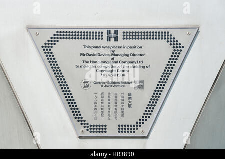 Commemorative plaque outside Jardine House, Central District, Hong Kong - Stock Image
