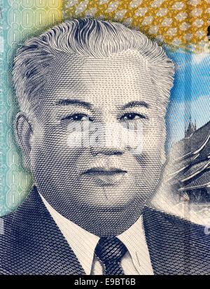 Kaysone Phomvihane (1920-1992) on 2000 Kip 2011 from Laos. Political leader of Laos. - Stock Image