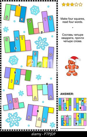 Winter, Christmas or New Year themed IQ training abstract visual word puzzle (English language): Make four squares, read four words. Answer included. - Stock Image
