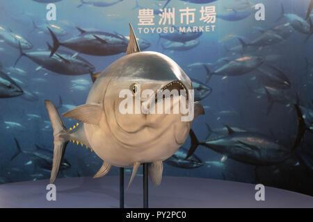 Tuna Sculpture, Toyosu Fish Market, Tokyo Japan - Stock Image