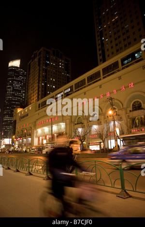shanghai street - Stock Image