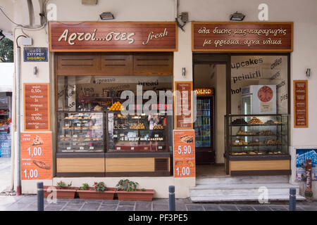 A bakery selling bread, coffee and sweets in Thessaloniki, Greece - Stock Image
