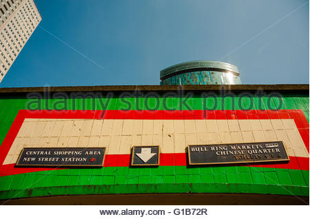 Birmingham, England, UK. 12th May 2016. UK Weather, Sunshine on two contrasting buildings in Birmingham City Centre, - Stock Image