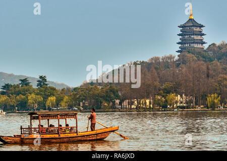 West Lake Hangzhou China - Stock Image