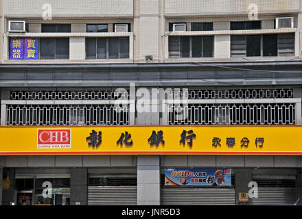 CHB, Chang HWA Bank, Taipei, Taiwan - Stock Image