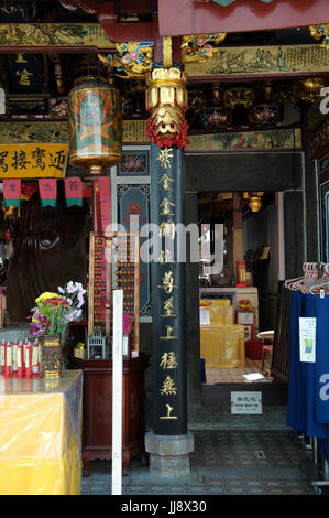 The Singapore Yu Huang Gong, or Temple of the Heavenly Jade Emperor. Telok Ayer Street, Chinatown, Singapore - Stock Image