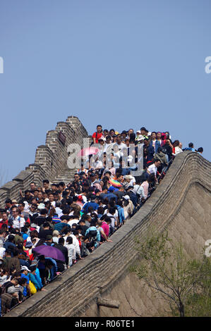 Badaling Great Wall Of Chna - Stock Image