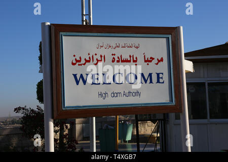 A welcome notice board or sign on the Aswan High Dam, Egypt, North Africa - Stock Image