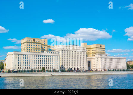 Ministry of Defence of the Russian Federation, Moscow, Russia - Stock Image