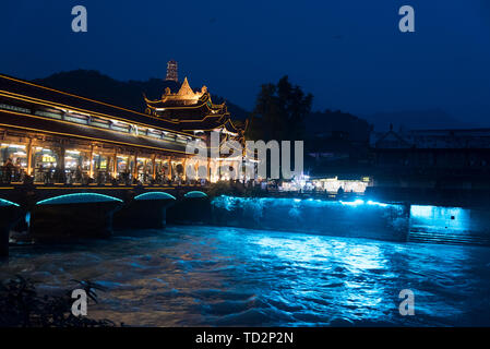 Night photography of Dujiangyan Irrigation System Bridge,  Sichuan Province, People's Republic of China. - Stock Image