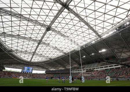FILE : General view of Oita Stadium venue for the Rugby World Cup 2019 which will be held in Japan. Image taken JUNE 9, 2018 during Rugby test match between Japan 34-17 Italy at Oita Bank Dome in Oita, Japan. Credit: AFLO/Alamy Live News - Stock Image