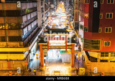 Temple street scenery at night - Stock Image