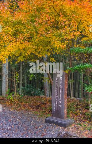 Autumn colors in garden of Enkoji Temple, Kyoto, Japan - Stock Image