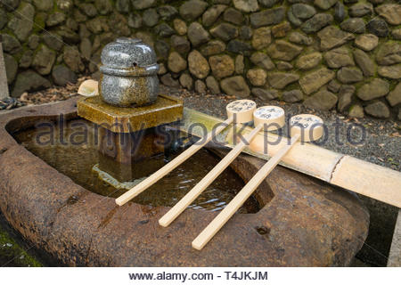Fresh water fountain and plastic ladles used for ritual purification, Fushimi Inari Taisha Shinto shrine, Fukakusa Yabunouchichō, Fushimi Ward, Kyoto - Stock Image