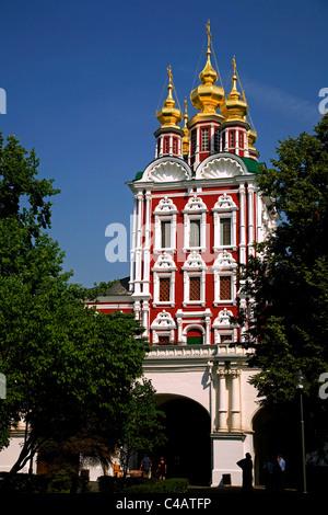 Russia, Moscow; Novodevichi Monastery - Stock Image