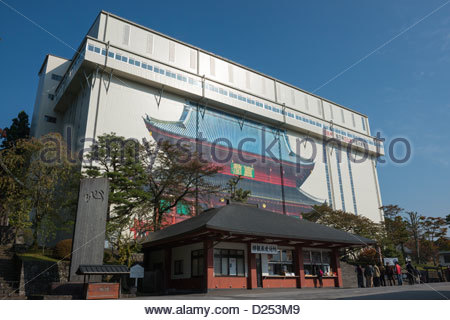 The Sanbutsudo Hall of Rinnoji Nikko Japan are undergoing major renovation works, which are scheduled to last until - Stock Image