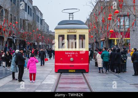 Tourist tram on Qianmen Street in Beijing, China - Stock Image