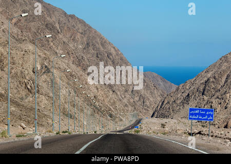 Road to Nuweiba. South Sinai. Egypt - Stock Image