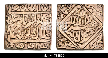 Solid silver Indian Temple Token (c1900) Same design and weight as a C17th Akbar rupee. Not legal currency, used as votive offerings or religious gift - Stock Image
