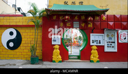 Barrio Chino: Chinatown in the Caribbean - Stock Image