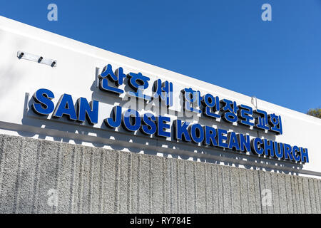San Jose Korean Church, Sunnyvale, California, USA - Stock Image