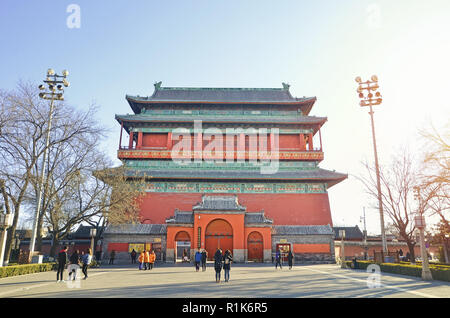 Gulou (Drum Tower), Beijing - Stock Image