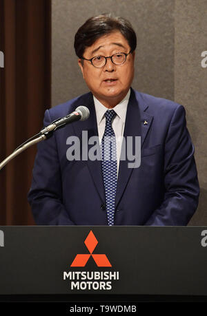 Mitsubishi Motors New CEO Takao Kato speaks during a press conference in Tokyo, Japan, 20 May 2019. Credit: AFLO/Alamy Live News - Stock Image