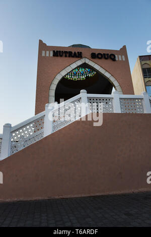 The Gate to Old Muscat from Muttrah in Oman. - Stock Image