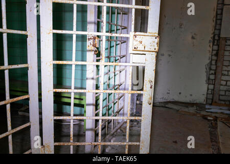 At the Pripyat Jail and Police station, Pripyat, Ukraine, inside the Chernobyl Exclusion Zone - Stock Image