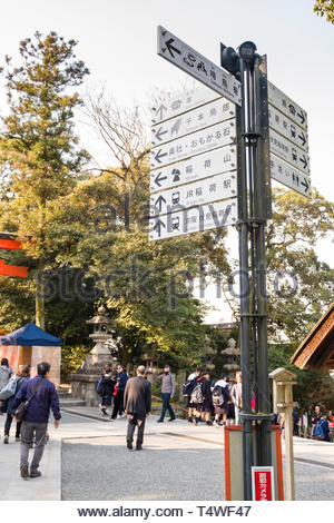Signs on pole with directions to various locations on the grounds of the Fushimi Inari Taisha Shinto shrine, Fukakusa Yabunouchichō, Fushimi Ward, Ky - Stock Image